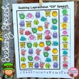 St Patricks Day Speech Therapy Seeking Activity | articula