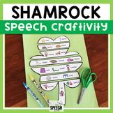 St. Patrick's Day Shamrock Speech Craft