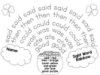 St. Patrick's Day Sight Word Practice FREEBIE