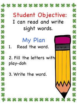 St. Patrick's Day Sight Words Centers