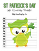 St. Patrick's Day Skip Counting Puzzles - Numbers 2 to 12