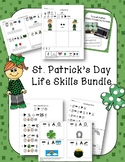 St. Patrick's Day- Special Education Bundle