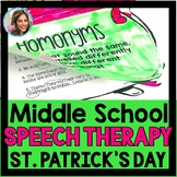 St. Patrick's Day Speech Therapy   St. Patrick's Day Speech and Language