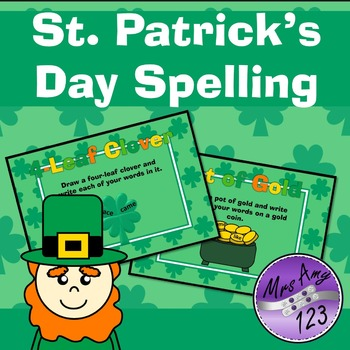 St. Patrick's Day Spelling Activities
