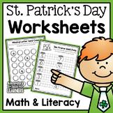 St. Patrick's Day Worksheets - No Prep