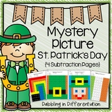St. Patrick's Day Subtraction Mystery Picture