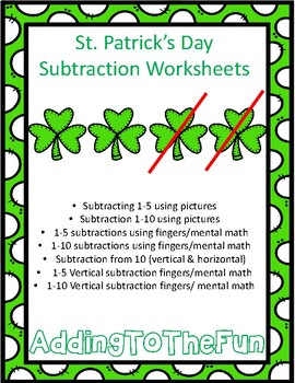 St. Patrick's Day Subtraction Worksheets
