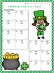 St. Patrick's Day Subtraction with Regrouping