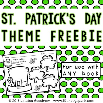 St. Patrick's Day Theme Graphic Organizer