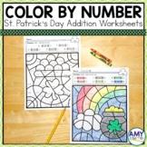 St. Patrick's Day Color by Number Kindergarten Math Worksheets