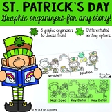 St. Patrick's Day-Themed Graphic Organizers {For Any Story!}