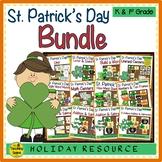 St. Patrick's Day Themed Literacy & Math Bundle
