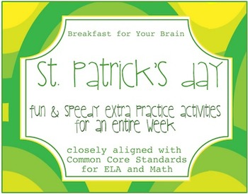 St. Patrick's Day Themed Multi-Skill Practice Pages - week of ela +math practice