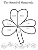 St. Patrick's Day Themed Music Worksheets