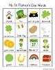 Vocabulary Word Wall Set: St. Patrick's Day