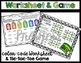 St. Patrick's Day Vowel Digraph Activities