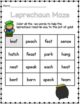 St. Patrick's Day NO PREP March Vowel Teams