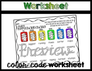 St. Patrick's Day Word Endings Phonics Worksheets and Activities