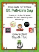 St. Patrick's Day Word List for Writers* Parts of Speech* Grammar