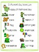 St. Patrick's Day Word Lists and Word Wall Cards