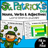 St. Patrick's Day Word Search Puzzles: Nouns Verbs & Adjectives Fill-in-and-Find