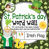 St. Patrick's Day Word Wall (includes word list and word wall activities)