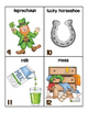 St. Patrick's Day Words for writing center and write-the-room