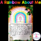 St. Patrick's Day Writing - A Rainbow About Me
