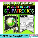 St. Patrick's Day Writing Activity