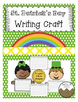 St. Patrick's Day Writing Craft- Low Prep!