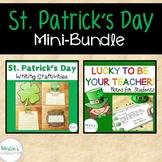 St Patrick's Day - MINI BUNDLE
