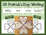 St. Patrick's Day Writing (Includes Banner for Bulletin Board)
