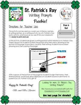 St. Patrick's Day Writing Prompt FREEBIE!