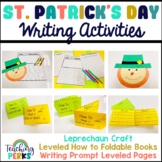 St. Patrick's Day Writing Prompts and Activities FREEBIE
