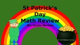 St. Patrick's Day Math Word Problems 4th Fractions, Decimals, +, -, x, ÷ Review