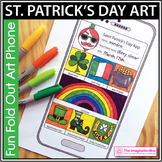 St.Patrick's Day Cell Phone Art Activity
