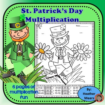 St Patrick's Day color by number Multiplication