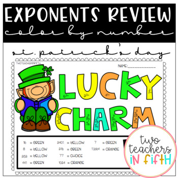 St. Patrick's Day- color by number (exponents)
