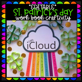 EDITABLE St. Patrick's Day craftivity centers game
