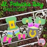 "St. Patrick's Day ""stuck"" Speech Therapy Craft {articulation language}"