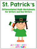 St. Patrick's Differentiated Math Worksheets