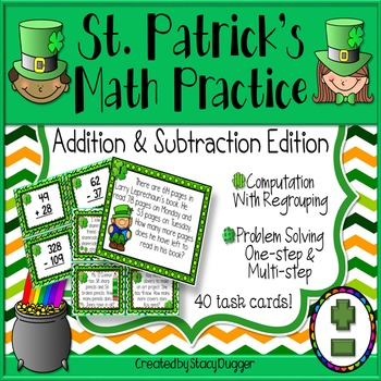 St. Patrick's Math ~ Addition and Subtraction Edition