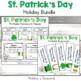 St Patrick's Math Bundle, Multiplication and Addition BING