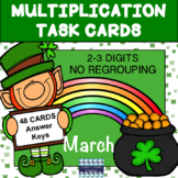 St. Patrick's Day Math Task Cards: Multiplication No Regrouping