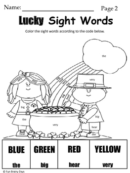 St. Patrick's Theme ELA Worksheets