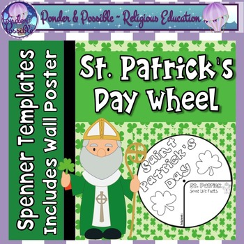 Saint Patrick's Wheel