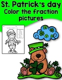St. Patrick's day color the fractions pictures freebie