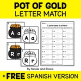St Patricks Alphabet Puzzle Literacy Center