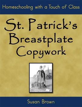 St. Patrick's Breastplate Copywork