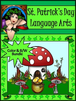 St. Patrick's Day Activities: St. Patrick's Day Language Arts